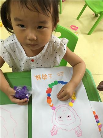 鹤壁市实验幼儿园 妈妈的项链 > 鹤壁市实验幼儿园