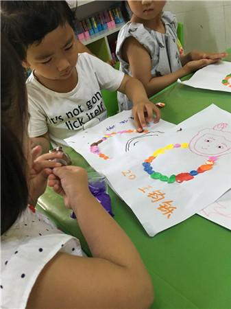 妈妈的项链_鹤壁市实验幼儿园_鹤壁市实验幼儿园
